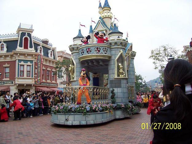1281071518_11163650_1-Pictures-of--HONG-KONG-DISNEYLAND-PACKAGES-1281071518