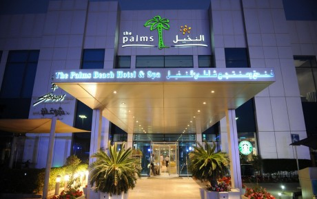Hotel Plam Beach Regal Plaza