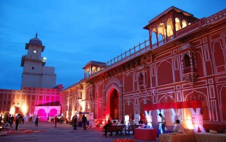 Jaipur Rifa