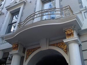 p_auckland_city_hotel_hobson_street_002_rbar3v