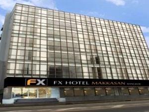 pic1-fx-hotel-makkasan-bangkok