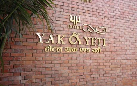 yak-and-yeti